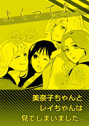 ファイル 207-1.png