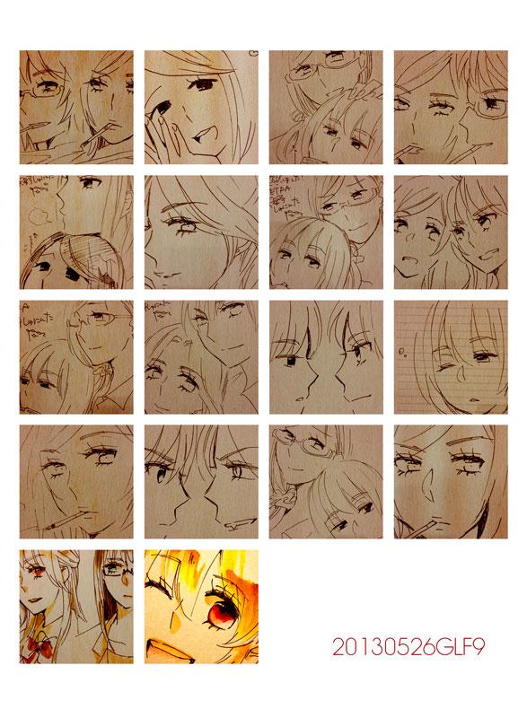 ファイル 270-2.jpg