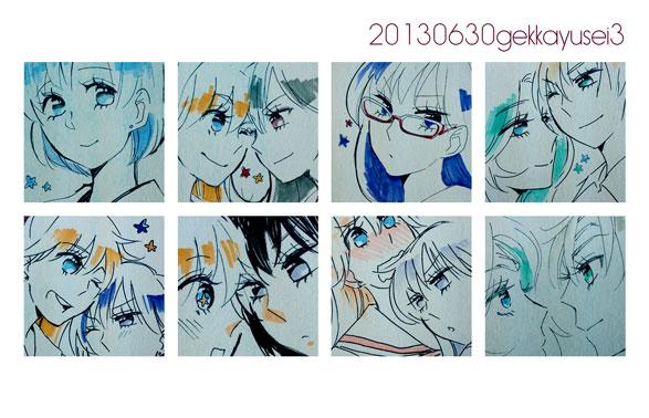 ファイル 272-1.jpg